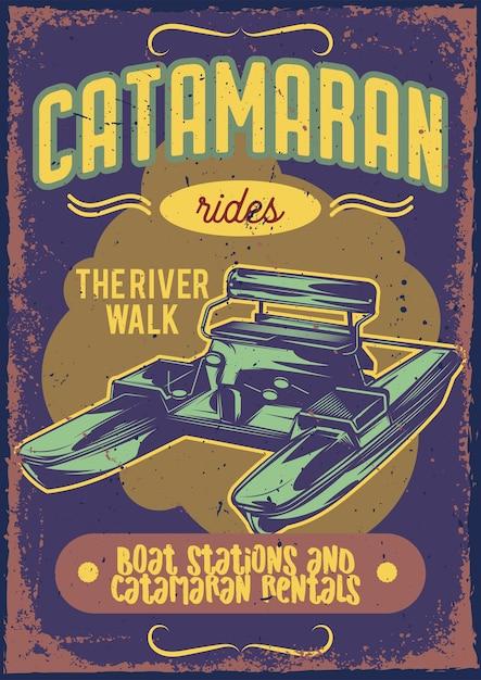 カタマランのイラストとポスターデザイン 無料ベクター