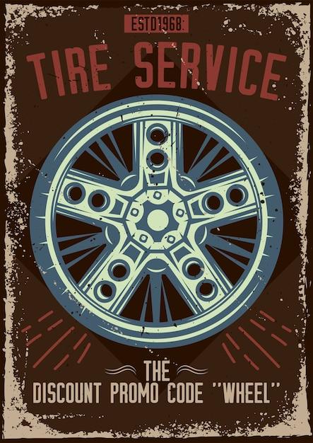 타이어 서비스의 일러스트와 함께 포스터 디자인 무료 벡터