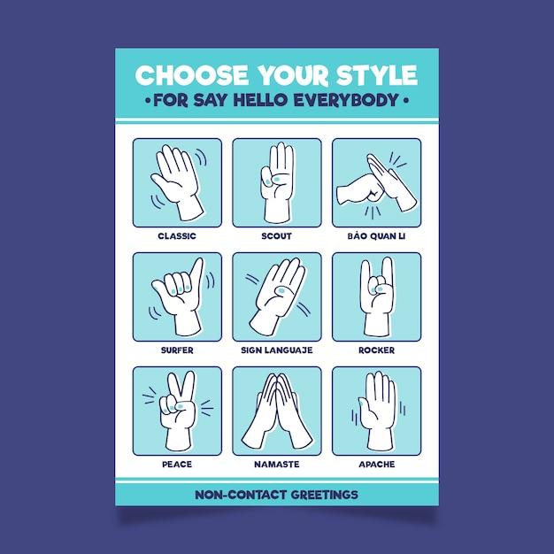 非接触挨拶の例を含むポスター形式 無料ベクター