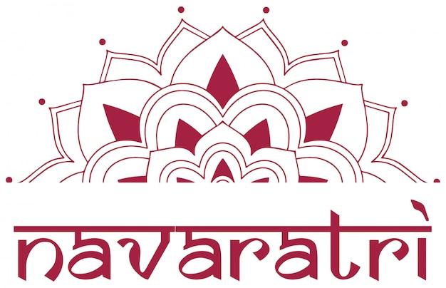 Poster  for navaratri festival Free Vector