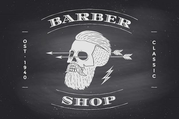 黒い黒板に理髪店のラベルのポスター Premiumベクター