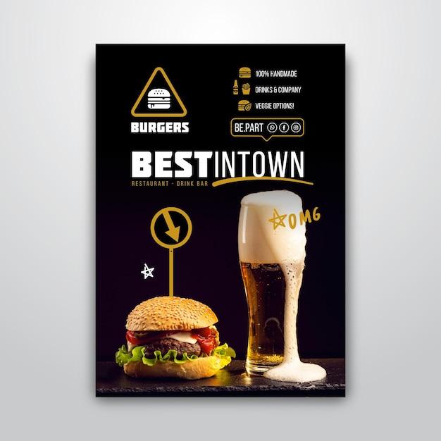 ハンバーガーレストランのポスターテンプレート 無料ベクター