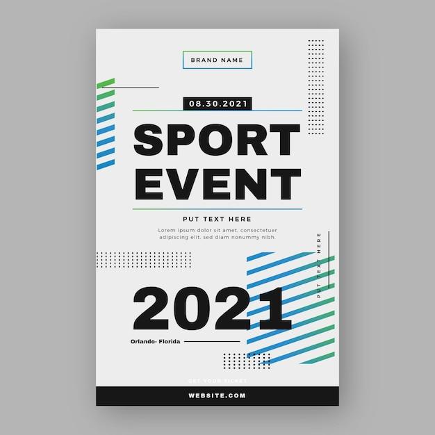 Шаблон постера для спортивного мероприятия Бесплатные векторы