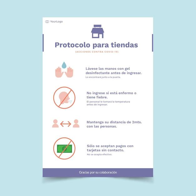 ビジネス用コロナウイルスプロトコルを含むポスターテンプレート 無料ベクター