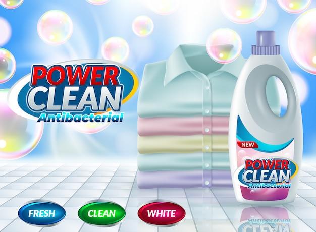 Powder laundry detergent advertising poster Premium Vector
