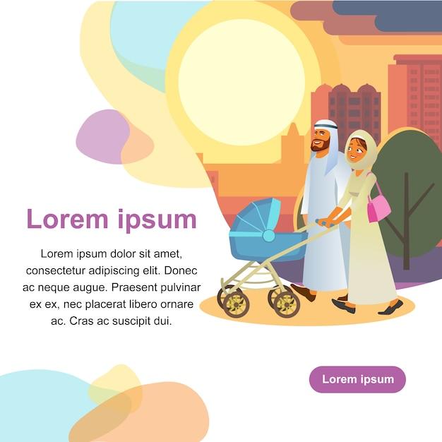 Pram vectorと一緒に歩いている宗教的なイスラム教徒のカップル Premiumベクター