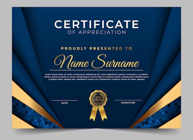 Шаблон оформления диплома с премиальным сертификатом Premium векторы