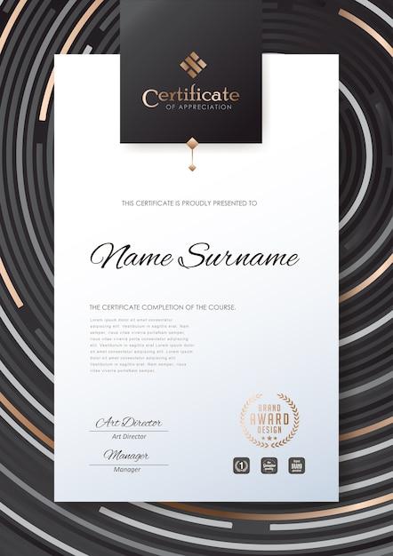 プレミアム証明書テンプレート Premiumベクター