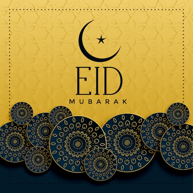 Premium eid festival greeting background Free Vector