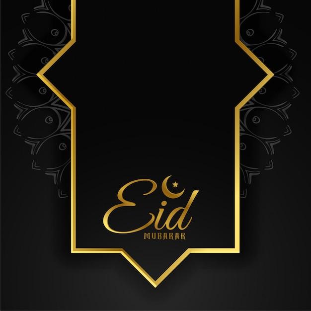 Premium golden eid mubarak background Free Vector