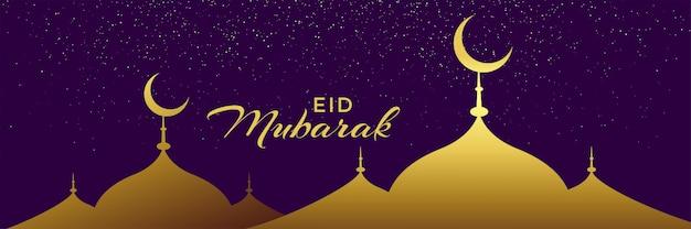 Premium golden mosque eid festival banner design Free Vector