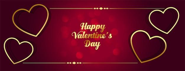 Premium golden valentines day banner design Free Vector