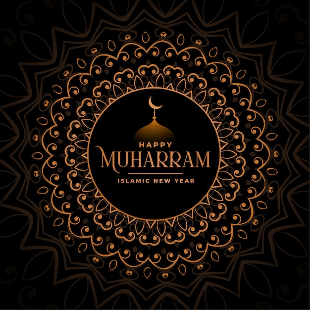 Vector islamic background Vector  Free Download