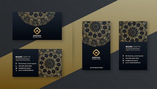 Premium luxury business card dark template Free Vector