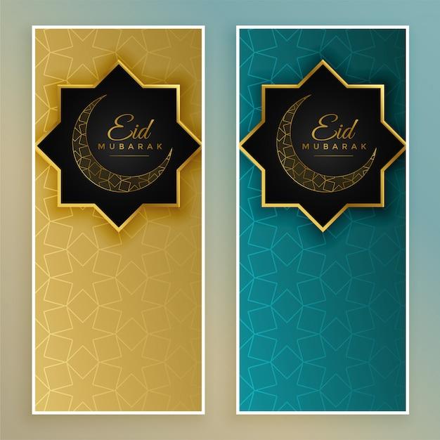 Premium set of golden eid mubarak banners Free Vector