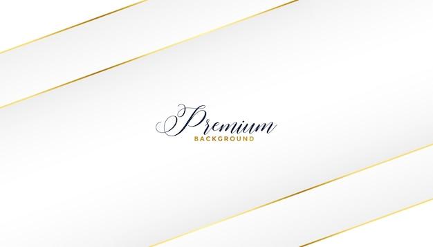 プレミアムホワイトとゴールデンライン背景デザイン 無料ベクター