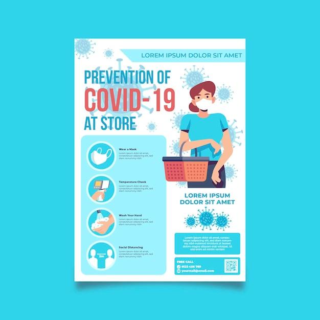 予防covid-19ストアa5チラシテンプレート Premiumベクター