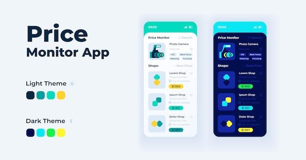 価格モニターアプリ漫画スマートフォンインターフェイステンプレートセット。モバイルアプリの画面ページの昼間モードと夜間モード。アプリケーションの価格比較ui。イラスト付き電話ディスプレイ Premiumベクター