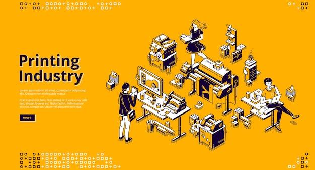 Баннер полиграфической промышленности. типографское дело, полиграфические услуги. Бесплатные векторы