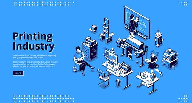 印刷業界のバナー。タイポグラフィビジネス、ポリグラフィーサービス。 無料ベクター