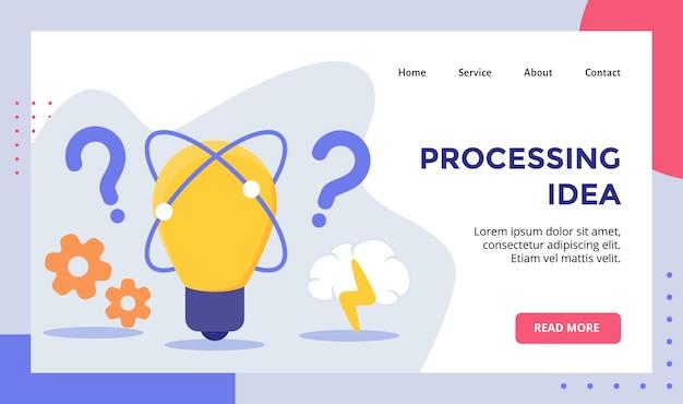 現代のwebサイトのホームページのランディングページテンプレートバナーのギアキャンペーンのアイデア電球ランプ背景を処理 Premiumベクター
