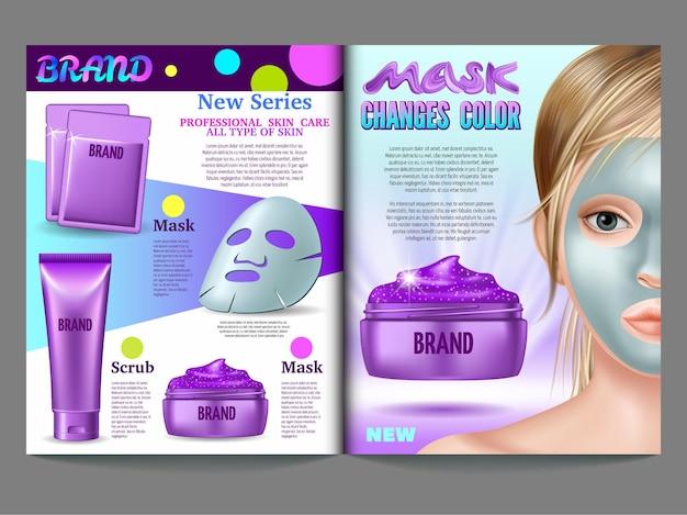 スキンケアのコンセプトを持つ製品カタログテンプレート。紫のマスク、スクラブは銀色に色を変えます。 無料ベクター
