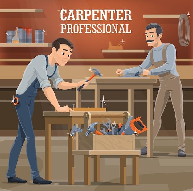 プロの大工ワークショップ。ジャックプレーン、大工が店で働くボード、ハンマーネイルでボードを形成するオーバーオールのウッドワーカー大工の便利屋、ノコギリ、ノミ、レンチのツールボックス Premiumベクター