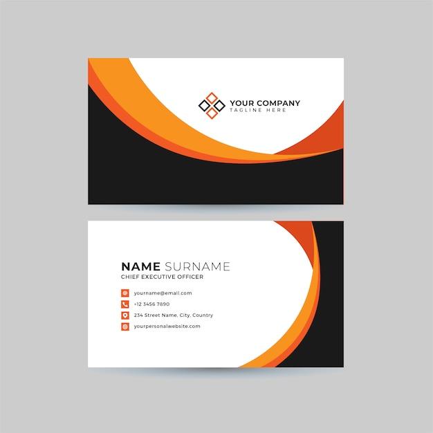 Professional clean business card template Premium Vector