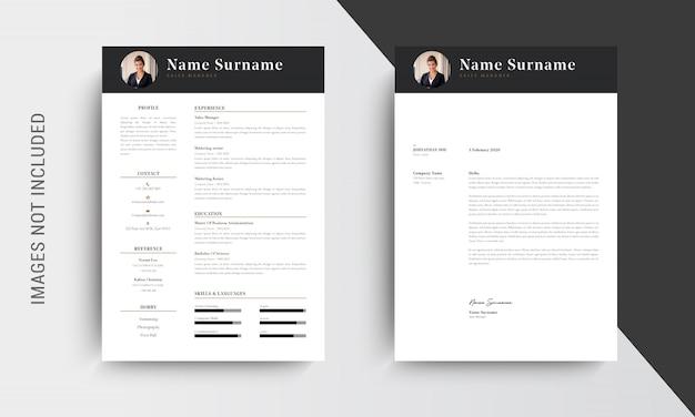 Профессиональное резюме резюме шаблона дизайна и бланки, сопроводительное письмо, шаблоны заявлений о приеме на работу, черно-белые Premium векторы