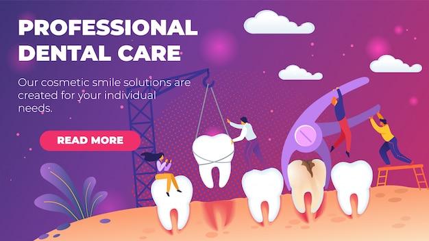 Professional dental care illustration. Premium Vector