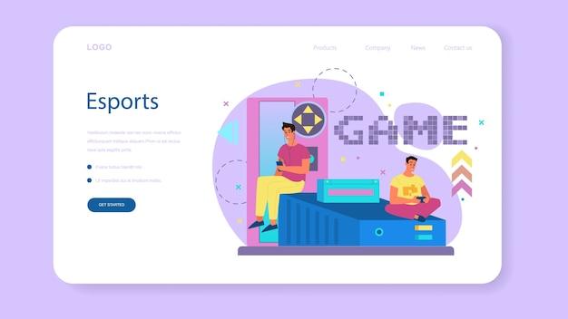 プロのゲーマーのwebバナーまたはランディングページ。人遊び Premiumベクター
