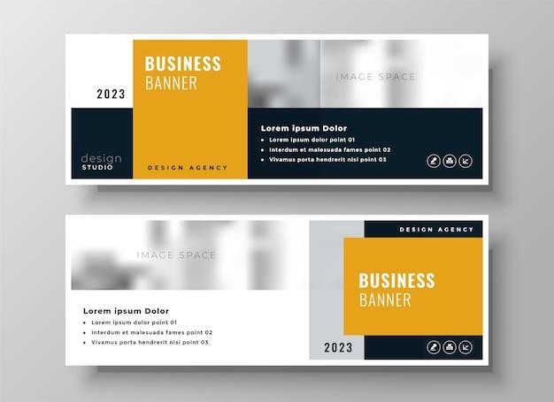 プロのモダンなビジネスfacebookカバーテンプレートデザイン 無料ベクター