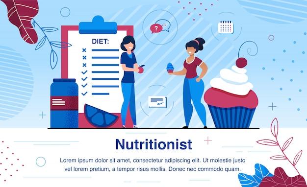 プロの栄養士フラットベクトル Premiumベクター