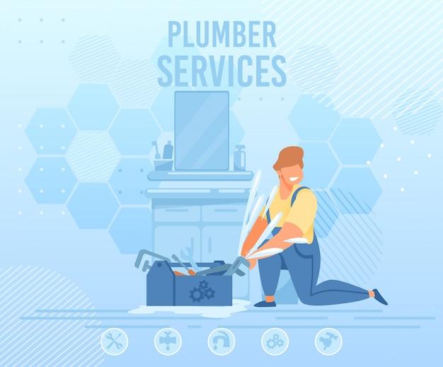Professional plumbing service advertising banner Premium Vector