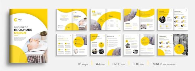 プロのプロフィールパンフレットテンプレートデザイン Premiumベクター