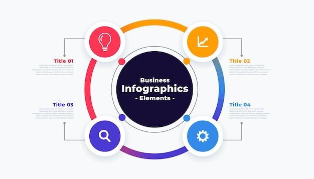 원형 스타일의 전문 단계 infographic 템플릿 무료 벡터