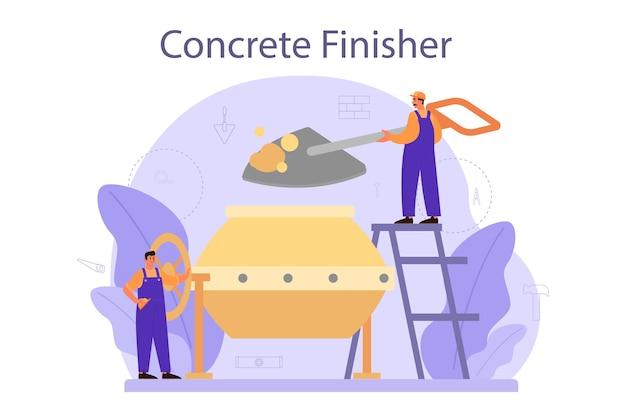 готовит бетон