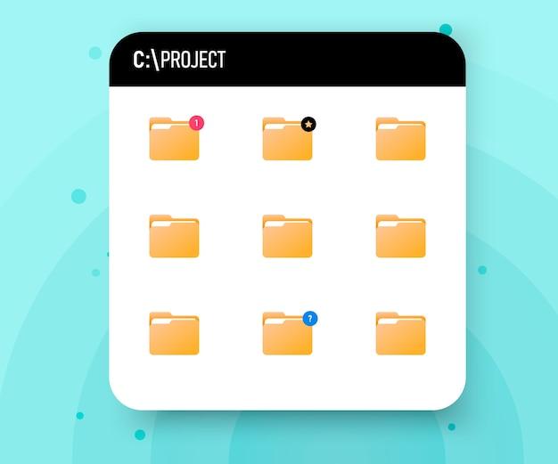 Папка проекта на жестком диске. Premium векторы