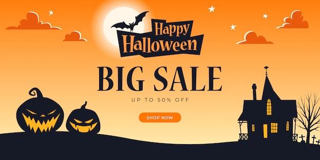 Promo halloween background template. Premium Vector