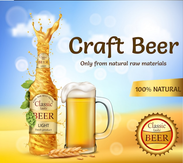 Promotion banner with abstract swirling bottle of craft golden beer Free Vector