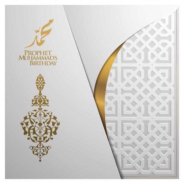 Prophet muhammad's birthday card Premium Vector