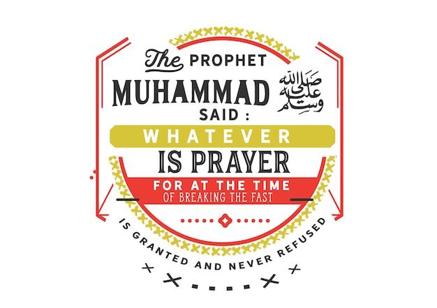 The prophet muhammad said Premium Vector