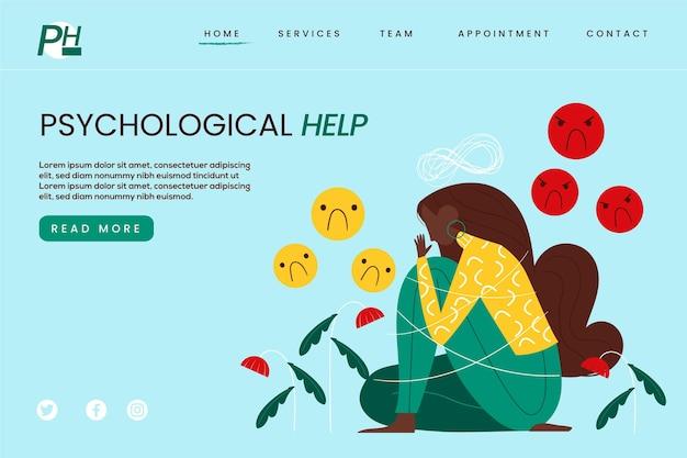 心理的ヘルプ-ランディングページ 無料ベクター