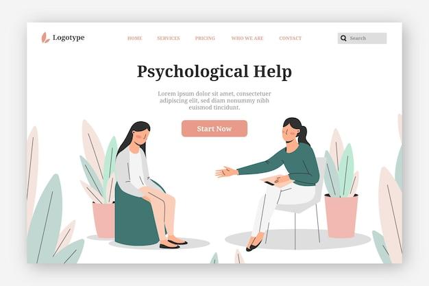 심리적 도움-방문 페이지 무료 벡터