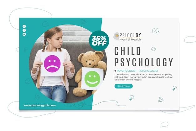 Шаблон баннера психологии Premium векторы