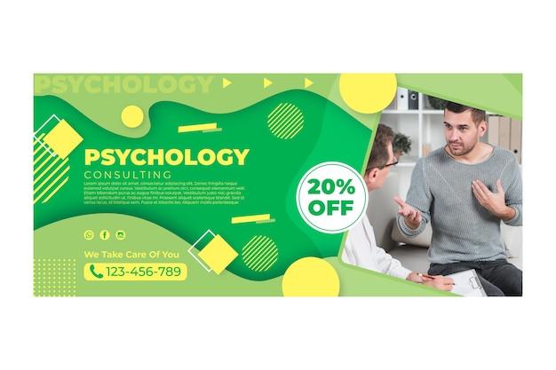 Modello di banner di psicologia Vettore gratuito