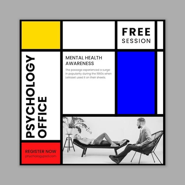 Шаблон квадратного флаера офиса психологии Бесплатные векторы