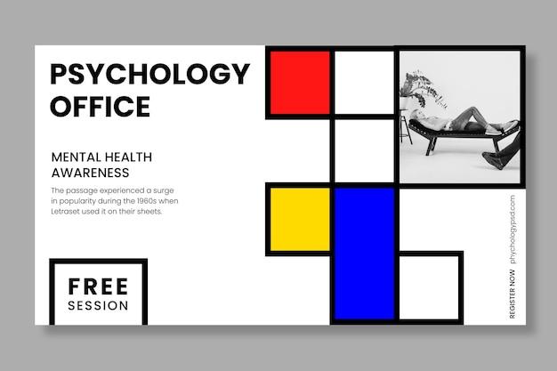 Психологический кабинет шаблон баннера Бесплатные векторы