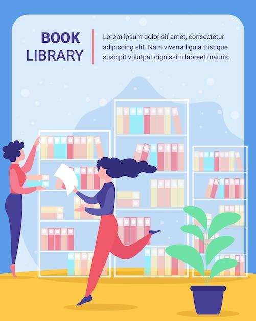 Public, university library vector poster template Premium Vector