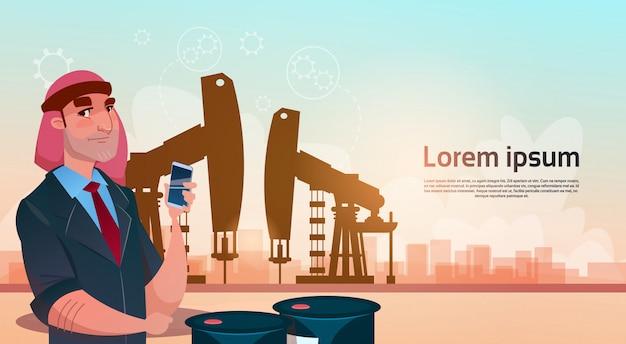 豊富なアラブのビジネスマン石油取引pumpjackリグプラットフォームブラックウェルスコンセプト Premiumベクター